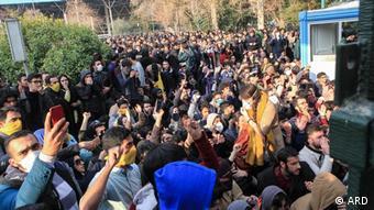 اعتراضات در ایران وارد چهارمین روز شد