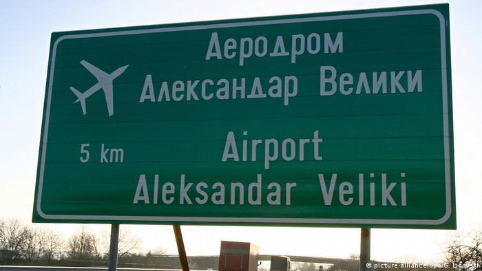 Mazedonien | Flughafen von Skopje umbenannt in Alexander der Große