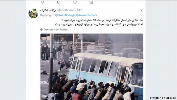 Iran Protest tweet (twitter_arteshbood)