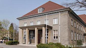 Германо-российский музей Берлин-Карлсхорст