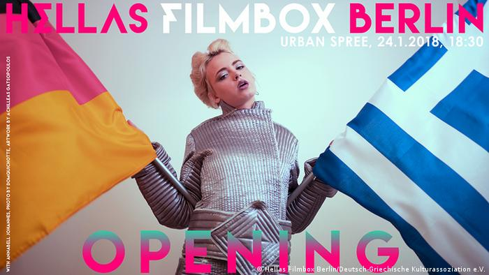 Hellas Filmbox Berlin | deutsch-griechisches Filmfestival | 24.-28.1.2018 (Hellas Filmbox Berlin/Deutsch-Griechische Kulturassoziation e.V.)