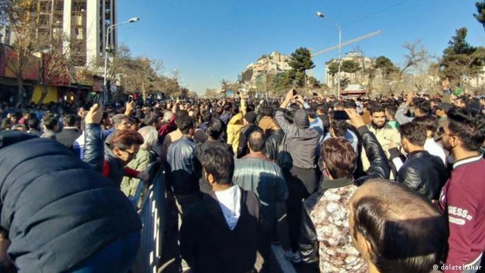Протесты в Мешхеде