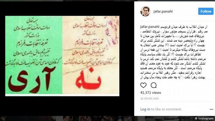 Instagram Screenshot Jafar Panahi Iran Referendum (Instagram)