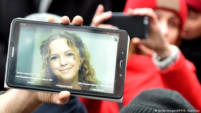 Акція протесту проти вбивства Ірини Ноздровської у Києві