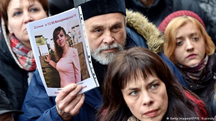 Protests in Kyiv over Iryna Nozdrovska