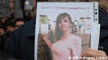 Ukraine Proteste wegen der Ermordung der Juristin Iryna Nozdrovska