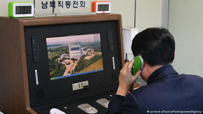 Südkorea Nordkorea Kommunikationskanal NEU (picture-alliance/Yonhapnews/Agency)
