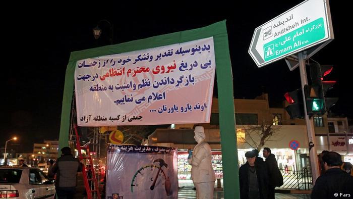 Demonstration von Regierungsanhänger im Iran (Fars)