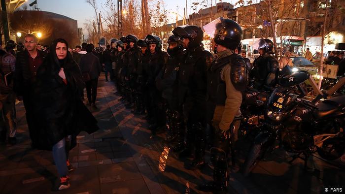 Iran Protest Sicherheitskräfte (FARS)