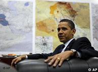 Снимките не били сензационни, според Обама