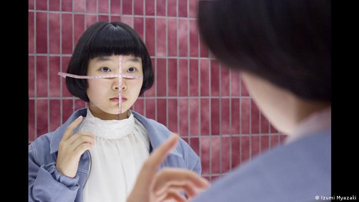 Photo by Izumi Miyazaki in exhibition Virtual Normality – Women Net Artists 2.0 exhibition in Leipzig (Izumi Miyazaki)