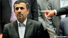 Irans Ex-Präsident Mahmoud Ahmadinedschad
