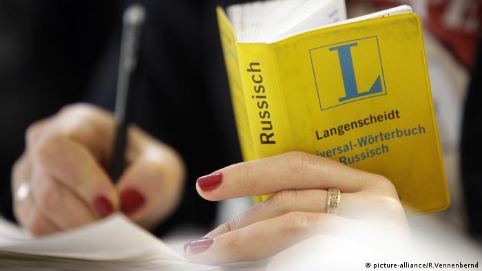 Интеграционные курсы в Дюссельдорфе