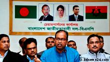 Bangladesh Nationalist Party leader Shamsuzzaman Dudu addresses a press conference in Dhaka, Bangladesh