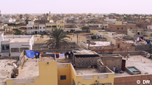 DW eco@africa Greening Mauritania's capital one street at a time