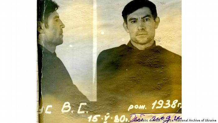 Vassyl Stus, ukrainischer Schriftsteller