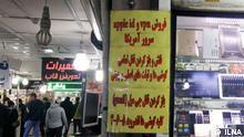 Iran KW01 Internet Filtering