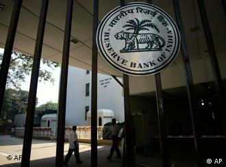 بانک مرکزی هند در بمبئی