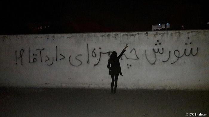 """Iran - Protest Graffiti - """"Wie Schmeckt ihnen die Revolte Herr?!"""" (DW/Shahram)"""