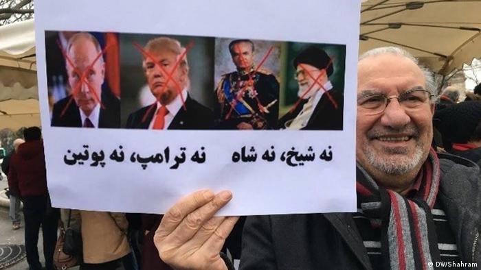 Frankreich Paris - im Ausland sesshafte Iraner solidarisieren sich mit Protesten in ihrer Heimat (DW/Shahram)