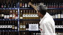 Türkei Alkoholverbot