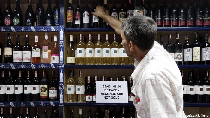 Türkei Alkoholverbot (picture-alliance/dpa/S. Suna)