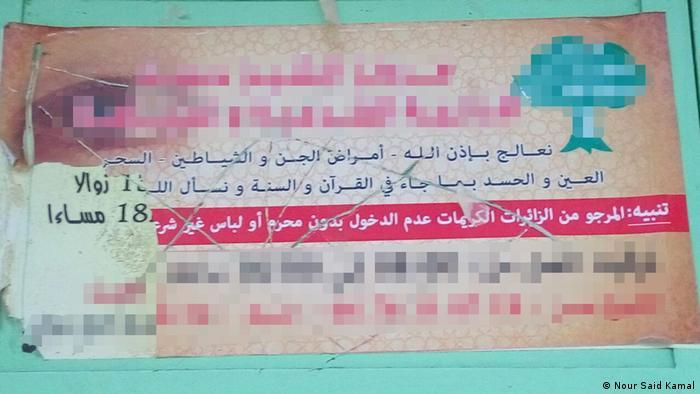 Marokko, Frauen werden ausgebeutet, die behaupten, andere mit «Rukia» zu heilen (Nour Said Kamal)