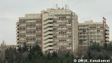 Dicle Universitaetskrankenhaus in Diyarbakır