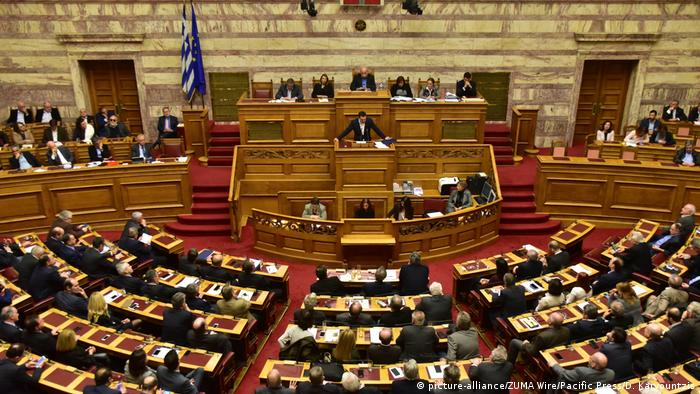 Griechenland Parlament in Athen (picture-alliance/ZUMA Wire/Pacific Press/D. Karvountzis)