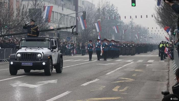 Proslava Dana Republike Srpske u Banja Luci 9. siječnja 2018. godine