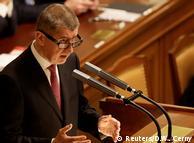 Андрей Бабіш під час виступу у парламенті
