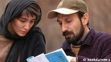 Iran - Hedyeh Tehrani und Asghar Farhadi