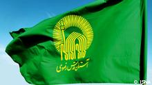 Flagge von Astan Ghods, größte religiöse Stiftung Irans
