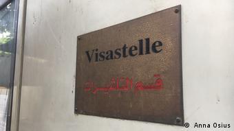 Visastelle Deutsche Botschaft Kairo