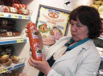 Русские супермаркеты в германии за