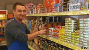 Русский франчайзинг в Германии: сеть супермаркетов Mix-Markt