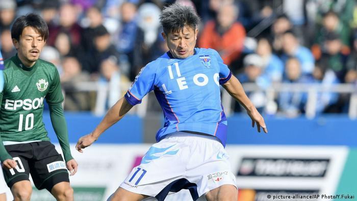 Kazuroshi Miura (picture-alliance/AP Photo/Y.Fukai)