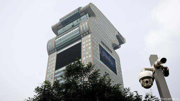 China, Beijing, Überwachungskamera (picture-alliance/A.Wong)