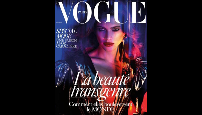 Carey Mulligan - Vogue Magazine