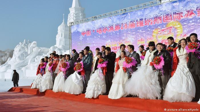 Harbin International Eis und Schnee Skulptur Festival (picture-alliance/Kyodo)