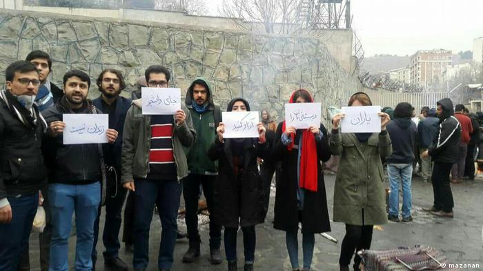 Iran Protests (mazanan)