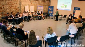 Тренинг наблюдателей движения Голос в Москве