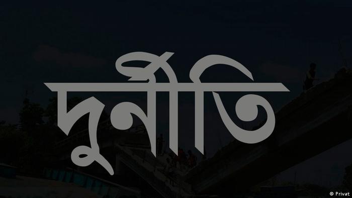 Symbolbild Bestechung und Korruption in Bengali (Privat )