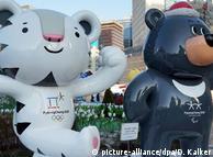 Офіційні маскоти Зимової Олімпіади-2018