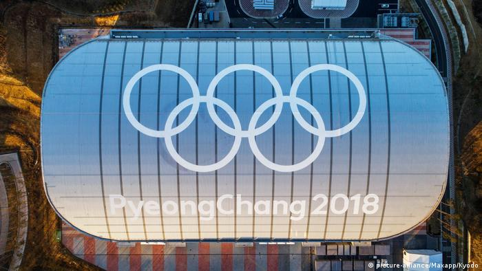 The speed skating venue for the 2018 Pyeongchang Olympics in South Korea