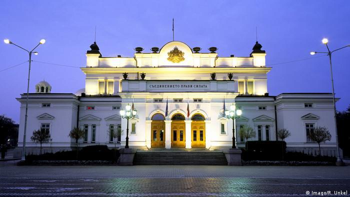 Bulgarien Parlament (Imago/R. Unkel)