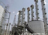 Атомный реактор в иранском Араке