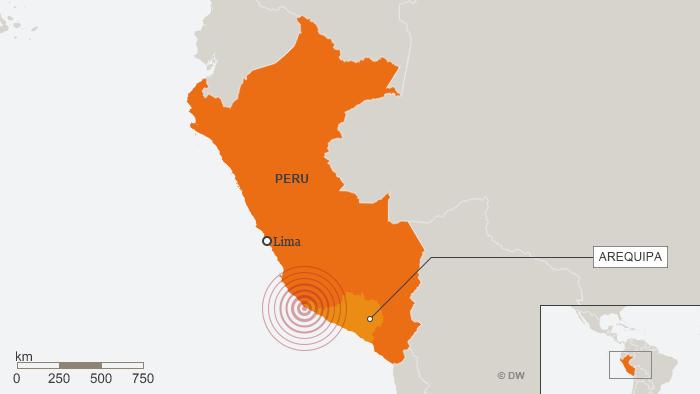 Епіцентр землетрусу - на південь від столиці Перу Ліми