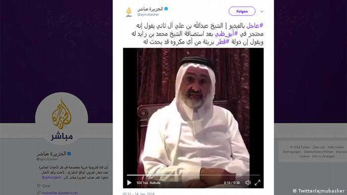Sheikh Abdullah bin Ali Al Thani Vereinigte Arabische Emirate