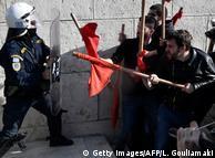 Учасники акції протесту в Афінах
